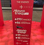 Новые технологии в кроссовках Mizuno 2020