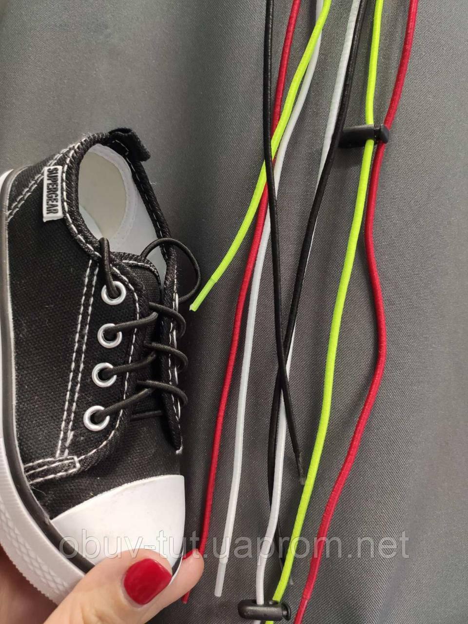 Шнурки гумки кольори білий, чорний,червоний, салатовий