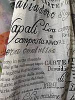 Тюль льон фактурний газетка з чорним на тлі айворі