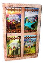 Подарочный набор вкусного Карпатского чая 4 коробки , Натуральныйтравянойфиточай, фото 3