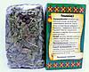 Подарочный набор вкусного Карпатского чая 4 коробки , Натуральныйтравянойфиточай, фото 4