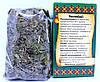 Подарочный набор вкусного Карпатского чая 4 коробки , Натуральныйтравянойфиточай, фото 2