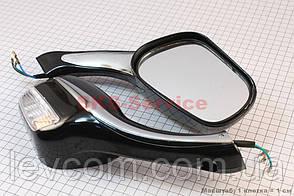 """Дзеркала для мотоциклів, скутерів комплект """"STORM"""" чорні з поворотами, м8"""