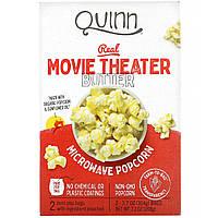 Quinn Popcorn, Real Movie Theater, попкорн для приготовления в микроволновой печи, с маслом, 2 пакета, 104 г (3,7 унции) каждый