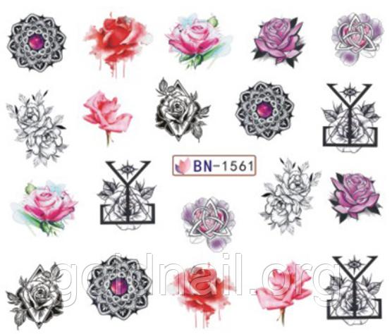 Слайдер дизайн для нігтів водний BN-1561