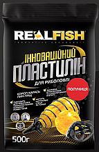 Пластилин Real Fish Клубника 0,5кг
