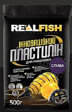 Пластилин Real Fish Слива 0,5кг
