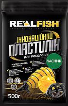 Пластилин Real Fish Чеснок 0,5кг