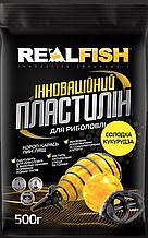 Пластилин Real Fish Сладкая кукуруза 0,5кг