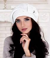 Зимний женский берет «Маргарита» от производителя
