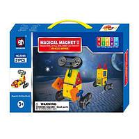Магнитный конструктор Magical Magnet Космос 51 деталь