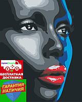 Картина по номерам Портрет незнакомки (цветной холст) 40*50см Розпис по номерах