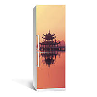 Наклейка на холодильник Zatarga Вдохновение 650х2000 мм Оранжевый Z180065, КОД: 1804434