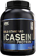 100% Casein Gold Standard Optimum Nutrition (1818 гр.)