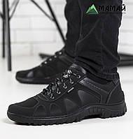Мужские кроссовки черные с прошитой подошвой