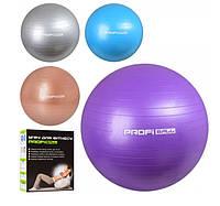 Мяч для фитнеса 85 см M 0278  Фитбол 4 цвета KK