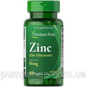 Цинк Puritan's Pride Zinc Gluconate 50 mg 100 капс.
