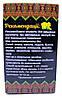 Подарочный набор вкусного Карпатского чая из трав и плодов, Натуральныйтравянойфиточай, фото 4