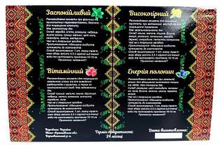 Подарочный набор вкусного Карпатского чая из трав и плодов, Натуральныйтравянойфиточай, фото 3