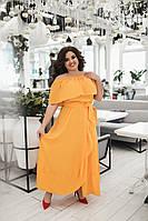 Вечернее летнее платье макси спадающее с плеча на полных дам горчица, р.48, 50, 52, 54 универсальный