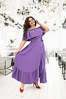 Праздничное легкое платье в пол с воланом на пышных дам фиолетовое, р.48, 50, 52, 54 универсальный