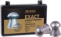 Пульки JSB Exact Express Premium