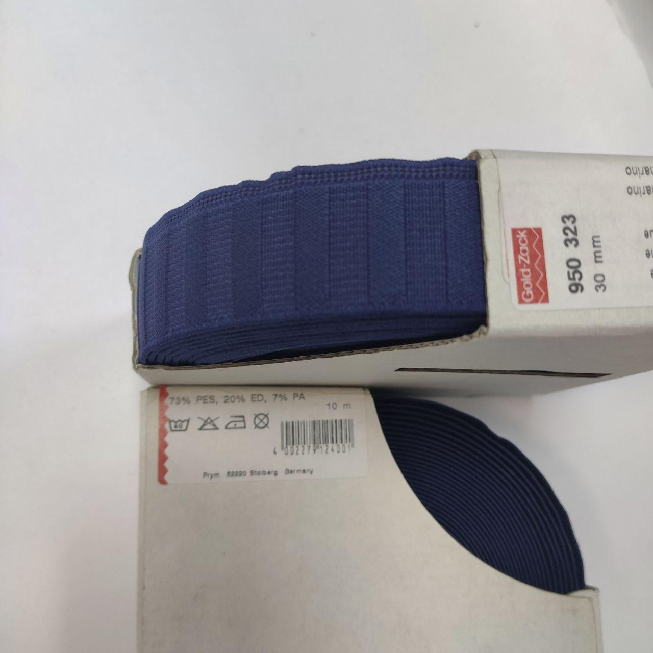 Текстильная швейная плоская резинка 30 мм, Gold-Zack от Prym