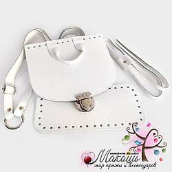 Набор для рюкзака (эко-кожа), белый