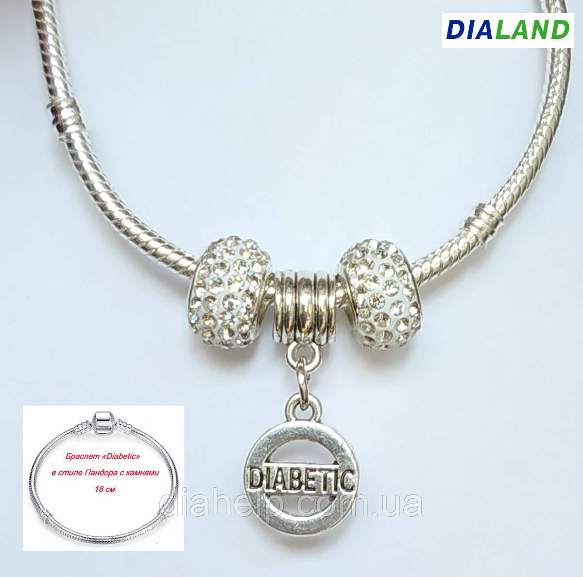 """Браслет в стиле Pandora """"DIABETIC"""" 18 см"""