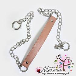 Ручка для сумки с цепочкой и кольцами-карабинами 110 см, крем