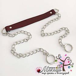Ручка для сумки с цепочкой и кольцами-карабинами 110 см, бордо