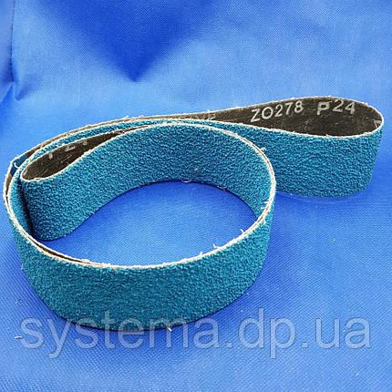Нескінченна стрічка для титану, н/ж і чавуну, 50x1500 мм, для гріндер а - ZO278,, фото 2
