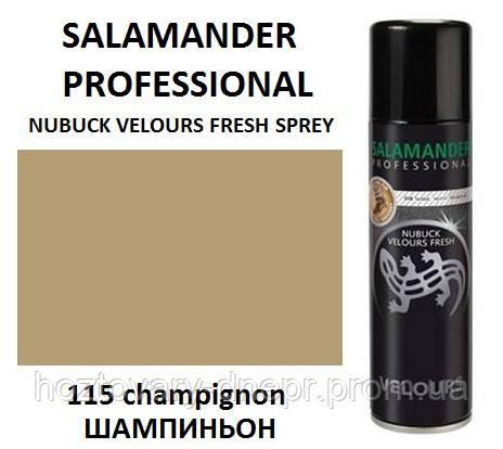 Краска для замши salamander цвета