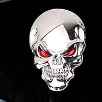 Шильд значек эмблема украшение шильдик для электрогитары автомобиля авто череп хром