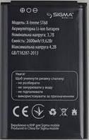 Аккумулятор Sigma X-treme ST68 Original