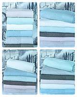 Турецкие махровыеполотенца для лица 50*90 Area Cotton De Lux Exclusive