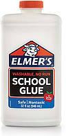 Клей Элмерс белый Самый лучший для слаймов! Elmer's scool glue 946 мл