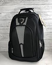 Плотный водоотталкивающий мужской черный рюкзак с ортопедической спинкой повседневный, для ноутбука
