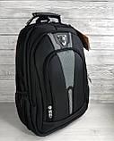 Плотный водоотталкивающий мужской черный рюкзак с ортопедической спинкой повседневный, для ноутбука, фото 6