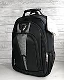 Плотный водоотталкивающий мужской черный рюкзак с ортопедической спинкой повседневный, для ноутбука, фото 2