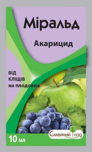 Миральд / Міральд акарицид, 10 мл — против разновидностей растительноядных клещей