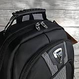 Плотный водоотталкивающий мужской черный рюкзак с ортопедической спинкой повседневный, для ноутбука, фото 8