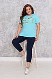 Костюм женский летний спортивный (футболка+капри), разные цвета р.48/50;52/54;56/58 код 219П, фото 2
