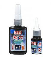 Фиксатор резьбовых соединений CX-80/50ml/RC22 (RC22/50ml)