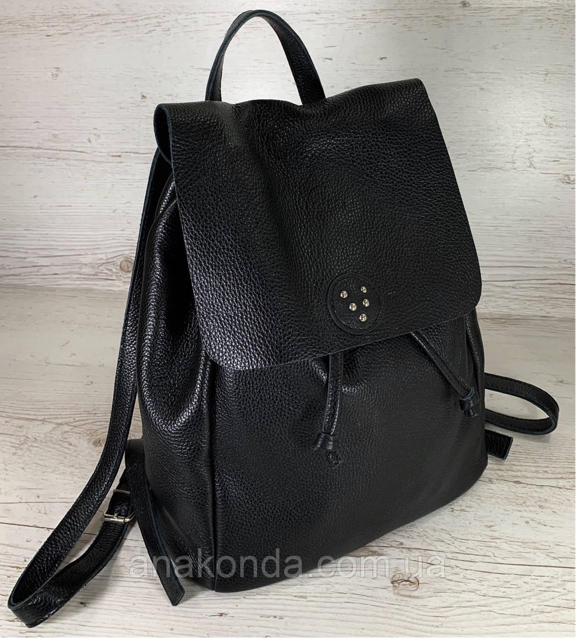 661 Натуральная кожа Городской А-4+ рюкзак кожаный зеленый рюкзак женский из натуральной кожи черный А4+