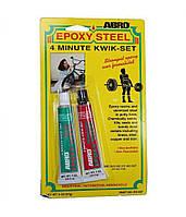 ABRO Эпоксидная смола 2компон(Б) ES 507 (57гр) (ES-507)