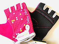 Перчатки детские для фитнеса, велоперчатки Power Play без пальцев р. 2XS, S