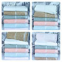 Турецкие махровые полотенца для лица 50*90 Area Cotton De Lux Exclusive