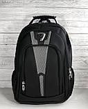 Прочный мужской черный рюкзак с ортопедической спинкой городской, для ноутбука 15,6-17 дюймов, фото 10