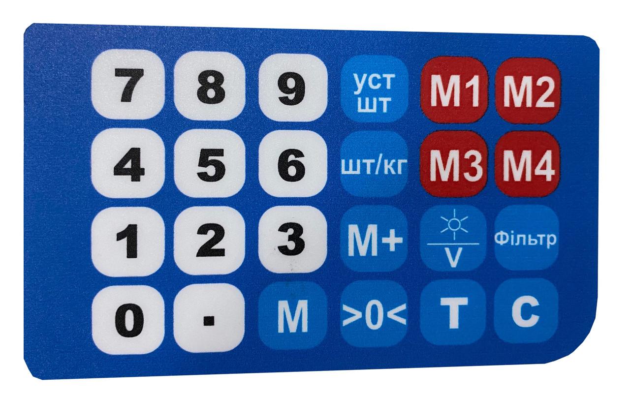 Клавиатура к весам Днепровес ВТД-СЛ1